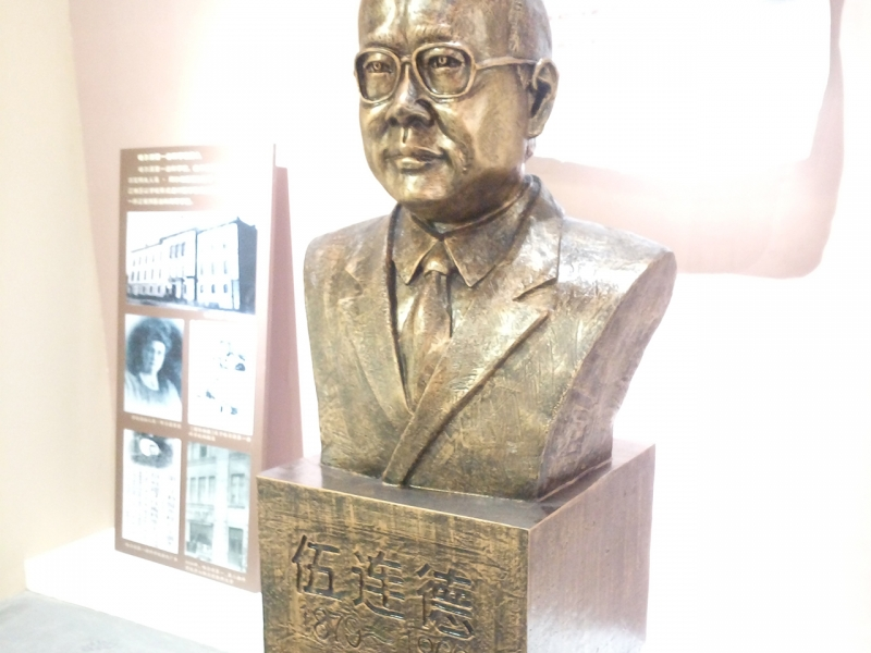 大庆博物馆